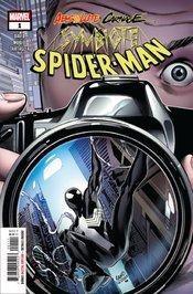 I Want More Comics   New This Week   Full List